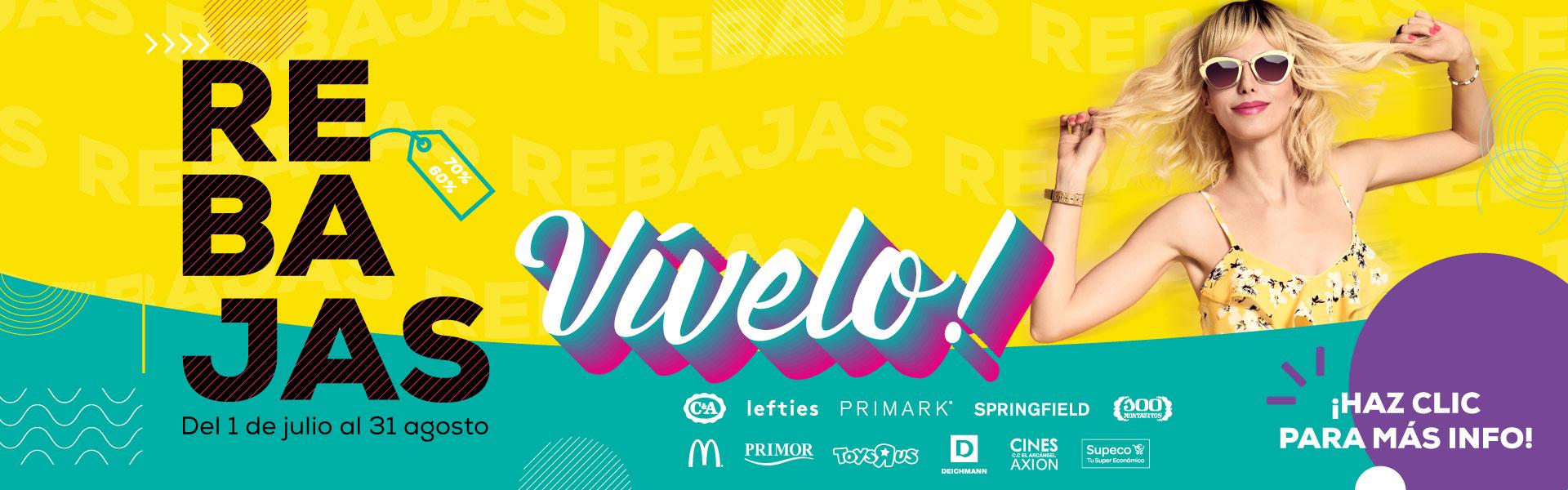 CCElArcangel_Rebajas